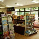 わんさか大浦パーク(わんさかおおうらぱーく)沖縄のお土産コーナー