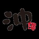 沖縄(おきなわ)おきろぐ ロゴ2