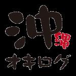 沖縄(おきなわ)おきろぐ ロゴ