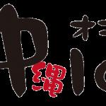沖縄(おきなわ)おきろぐ ロゴ3