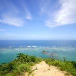ジュゴンの見える丘(じゅごんのみえるおか)