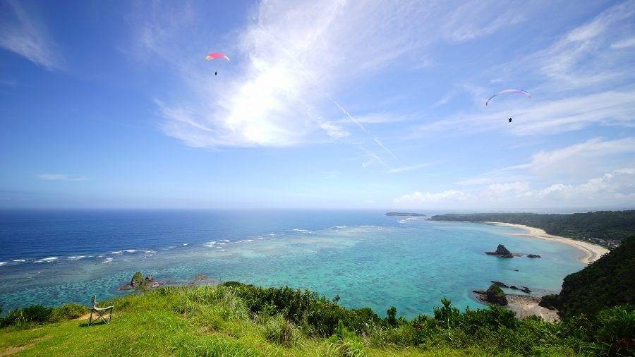 ジュゴンの見える丘(じゅごんのみえるおか)パラグライダー