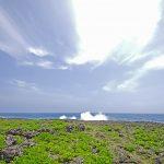 Cape Arasaki(けーぷ あらさき)の景色