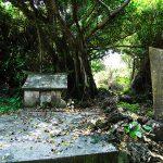 伊計島 セーナナー御嶽 せーななーうたき 碑石