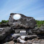 伊計島 セーナナー御嶽 せーななーうたき 丸い鏡