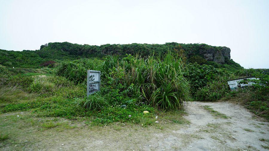 宮城島 ウクの浜 うくのはま 入り口