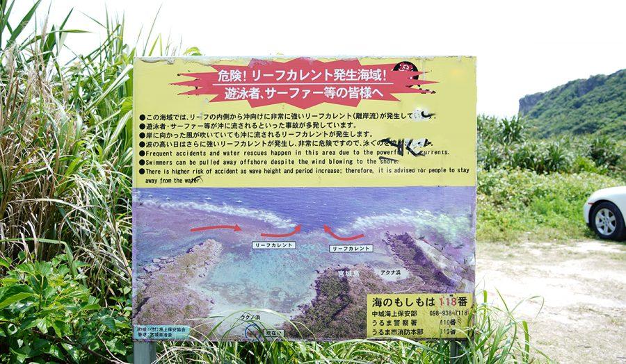 宮城島 ウクの浜(うくのはま)のおすすめ情報