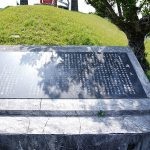 平敷屋タキノー(へしきやきたのー)沖縄の歴史文化観光おすすめ情報案内